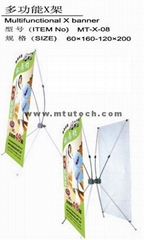 Display Stand (MT-X-08)