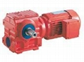 HS series Helical-Worm Geared Reducer