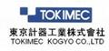 東京計器TOKIMEC雙聯葉片