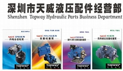MITSUBISHI- 三菱注塑機油泵