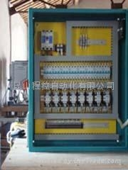 上海配電箱