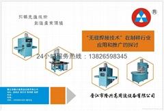 深圳电池包装机