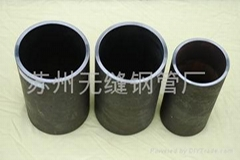 Seamless Tubes for Ship-building(seamless steel tube/pipe)