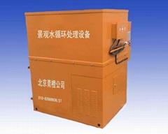 QC-03景觀水處理工藝及設備