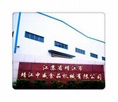 靖江艾利特食品機械有限公司