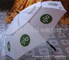 珠海广告三折伞