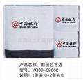 珠海广告毛巾 2
