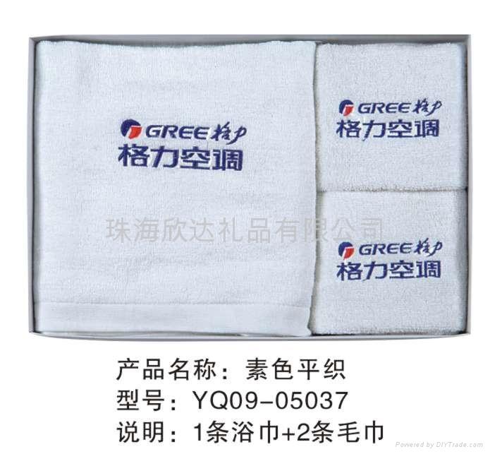 珠海广告毛巾 3