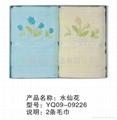 珠海广告毛巾 5