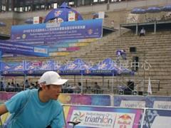 2010红牛国际铁人三项比赛音响扩声