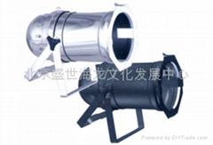 北京PAR燈租賃