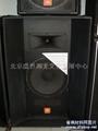 北京JBL專業音響設備租賃