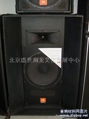 北京JBL专业音响设备租赁
