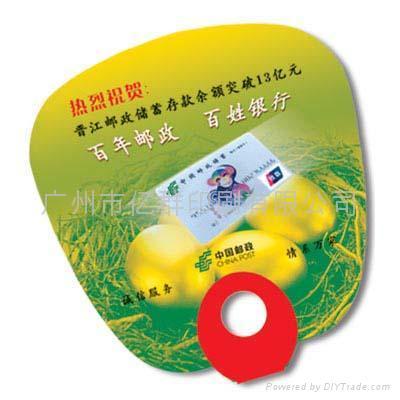 印刷O型廣告扇子 1