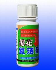 棉花复活剂