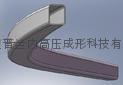 液压成形 hydroforming 内高压成形户外家具配件