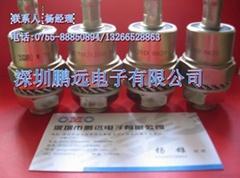 70U120D深圳鹏远电子长期供应
