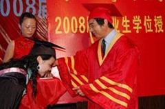 廣州學士服批發定做出租