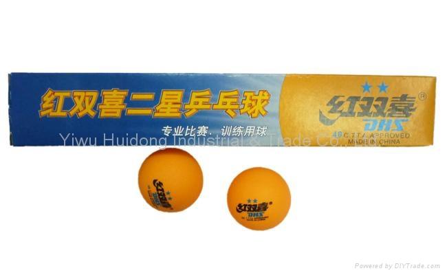 乒乓球 3