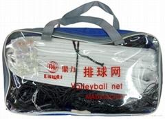Volleyball Net  (HD-N2009A)