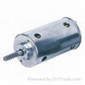 sell DC motor,motor ,mini motor