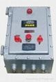 防爆電氣控制箱 1