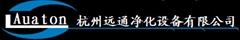 杭州浩沁環保科技有限公司