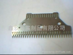 美髮器刀片