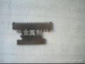 美髮器刀片 2