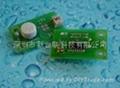 频率输出湿度模块