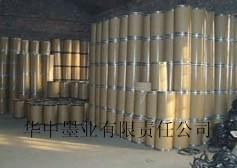 厂家供应碳粉