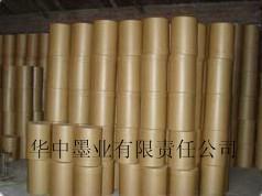 厂家美能达复印机碳粉