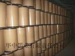 厂家理光复印机碳粉