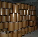 厂家东芝复印机碳粉