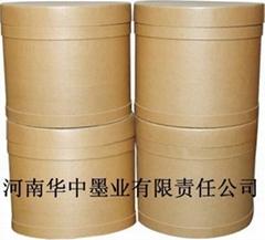 厂家复印机碳粉