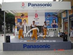 廣州禮儀服務公司13602441064啊崢