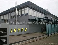 上海德勁液壓工具有限公司