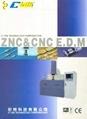 CNC/ZNC EDM