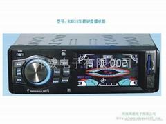 RM車載硬盤播放器