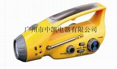 手搖太陽能充電電筒收音機