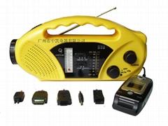 太陽能手搖收音機