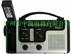 太陽能/手搖收音機