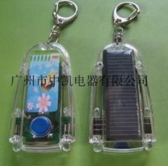 太阳能电筒