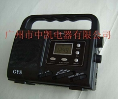 太陽能手搖多能收音機