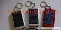 太阳能充电器钥匙扣