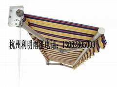 曲臂式遮陽篷