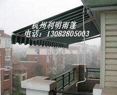 涼棚伸縮車棚高檔伸縮壁電動雨篷