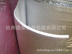 Heat insulating materials