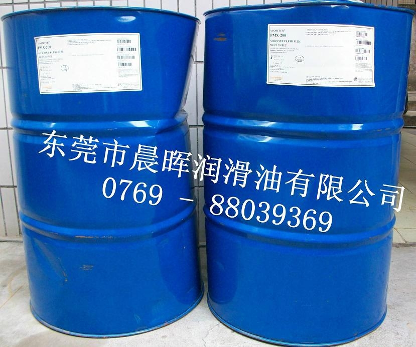 二甲基硅油(進口) 2