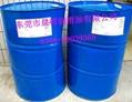 二甲基硅油(進口) 4
